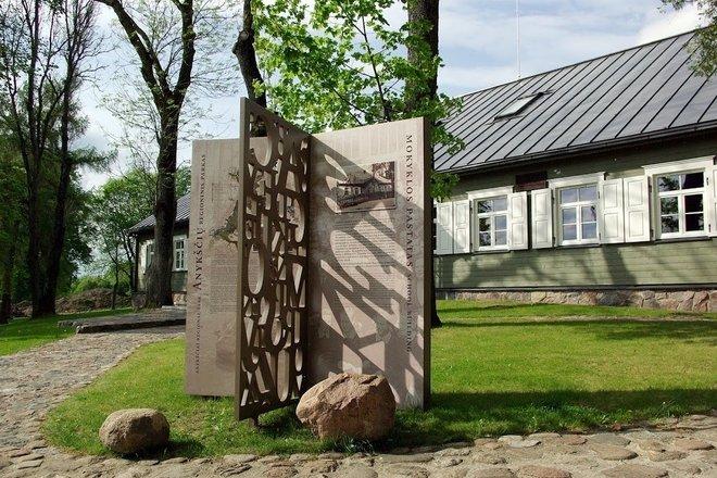 Anykščių regioninio parko lankytojų centro interaktyvi ekspozicija